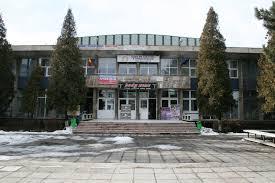 """Casa de Cultura a Sindicatelor""""Ion Dulamiţă"""""""