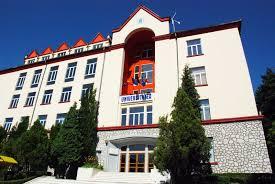 biblioteca universitatii petrosani